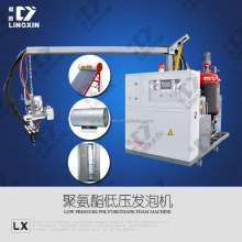 Coolbox pu machine /coolbox polyurethane machine /coolbox pu injection machine
