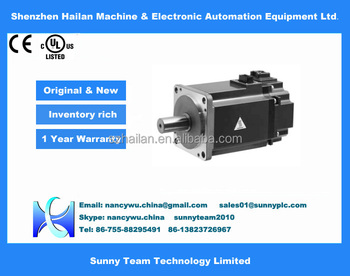 Industrial equipment good quality servo motor mitsubishi for Industrial servo motor price