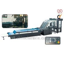 GIGA LXFMZ Fully Automatic Paper Flute Cardboard Laminating Machine Price Good