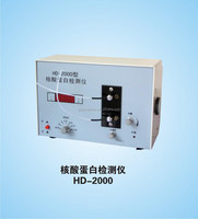 General Assay & Diagnostic Apparatus factory price HD-2000 Nucleic Acid Protein Detector