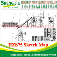 concrete batching plant layout drawing hzs75