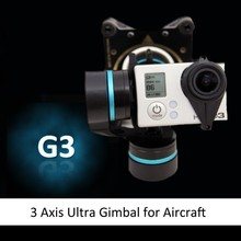 FY-G3 Ultra 3 Axis Brushless Gimbal for aircraft drone for Gopro 3 / 3+ and GoPro 4
