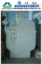 SGS black stone sculpture