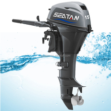 YAMAHAs new designed 4 stroke 15hp outboard motor with 362cc displacement