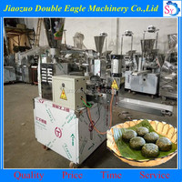 mochi ice cream machine rice cake making machine pie maker machine