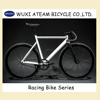 Pearl White Customized Wholesale Alloy Fixed Gear Road Racing Bike