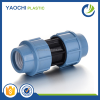 factory manufacturing pipe fittings best price pvc plastic coupling