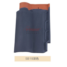 High competitive price life tile light weight ceramic roof tiles