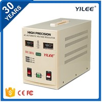 5KW SVC high accuracy single phase automatic voltage stabilizer