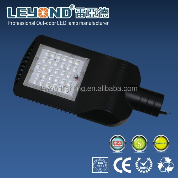 Energy saving Outdoor lamps 30w 50w 60w photocell sensor led street light