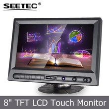 High Quality 8'' TFT VGA HDMI portable touch screen 800*480 pixels medical lcd monitor