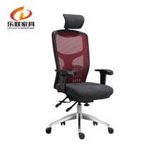 Rocking Chair Replacement Parts Mesh Chair Office Chair Swivel And Sliding Seat