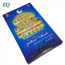 2017 newset quran cartoon picture language islamic educational toys for kids
