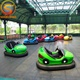 Amusement Park Battery Ground Grids Bumper Car With Floor