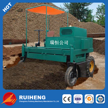 2014 most popular compost turner for organic fertilizer production