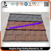 We sell high quality stone coated metal roof tile in China
