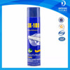 SK-100 eco-friendly China adhesive glue for fabric, garment, textile