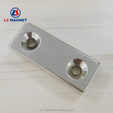 Strong Magnetic Force N35 Rare Earth Block Door Lock Magnet with two screw hole