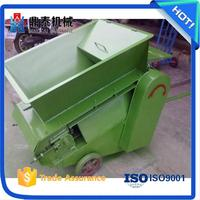 Easy maintenance S125A fluffer, durable casting mobile loose sand belt machine