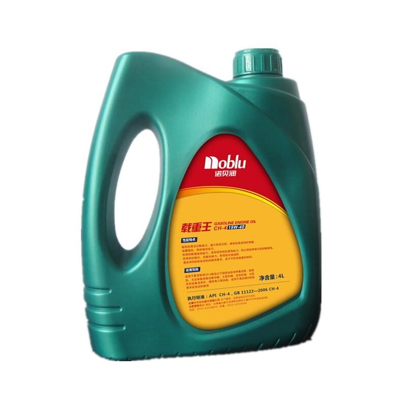 Ch 4 15w40 engine oil generator engine lube oil engine oil for Buy motor oil in bulk