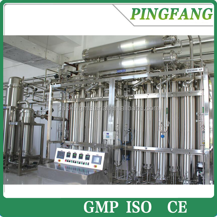 F Series Industrial Distilled Water Equipment, Distilled Water Making Machine