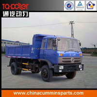 China cheap 2ton dump truck for sale