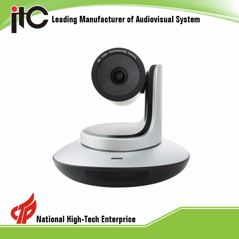 1080P Professional HD Video Conference Camera, Definition Video Conferencing