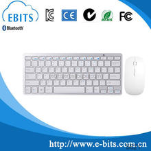 2015 new design white wireless keyboard for TV computers