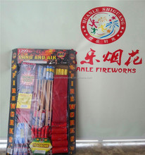 new yar celebrtation High quality candle bomb crackers/rockets Assortment fireworks