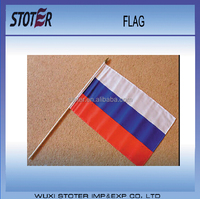 Euro cup 2016 custom material Nylon Russia hand cheering Flag