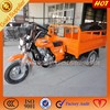 Best new 150cc motorized adult tricycles for sale