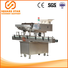 High precision fully automatic capsule counting filling machine