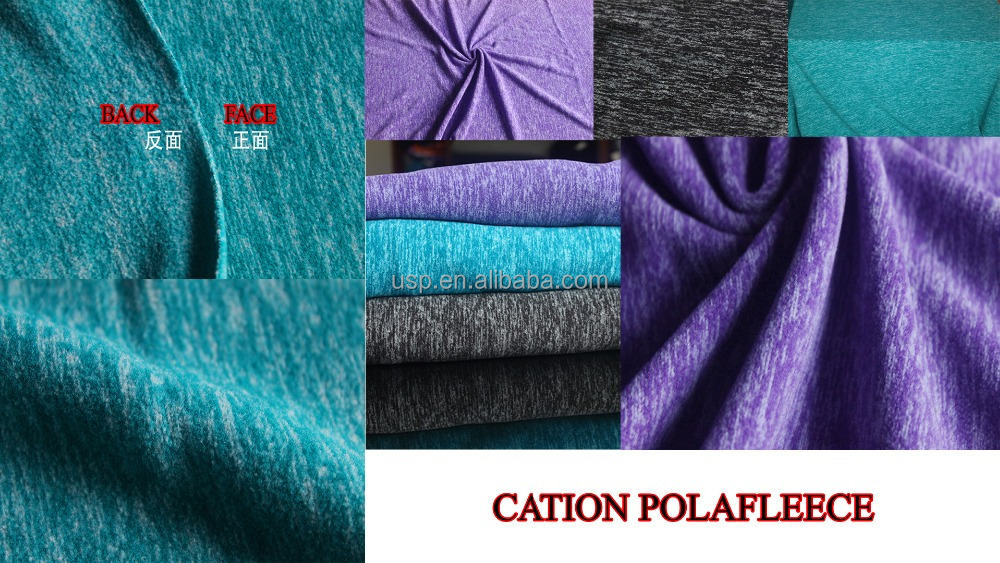 CATION 75D POLA FLEECE BONDING OUTDOOR FABRIC USP-0008