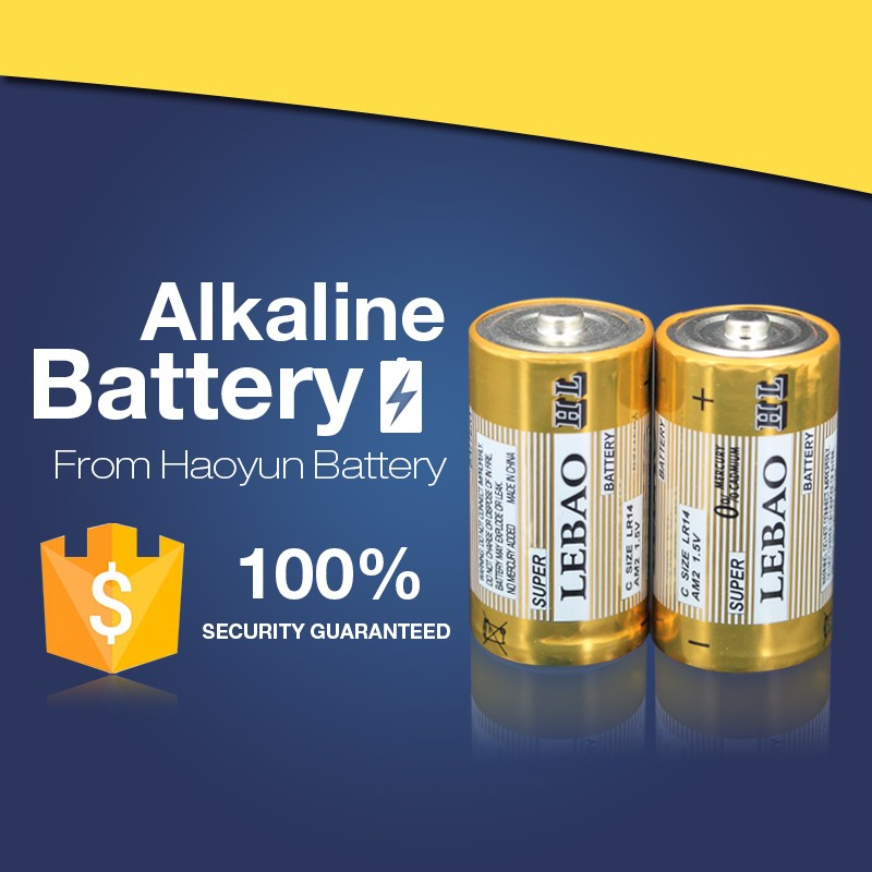 LeBao supplier ProEnvironment Lower Price best alkaline batteries C LR14 1.5v Manufacturers