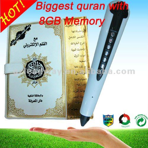 2013 Latest models biggest quran pen reader with 8GB memory