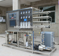 Large scale industrial 6T/H RO water treatment plant/equipment