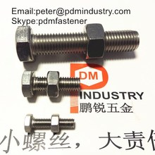 stainless steel 304 M5 DIN933 hex bolt
