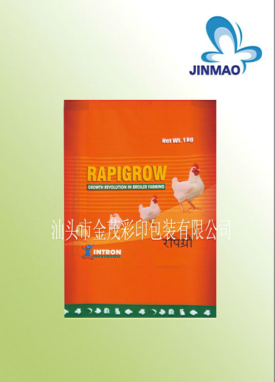 colorful printed plastic bag for chicken feed