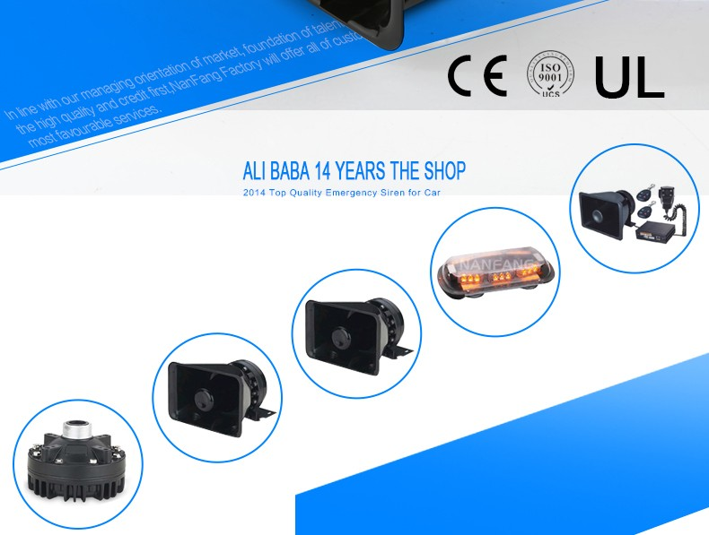 High quality police speaker siren factory supply