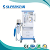S6100D China Supplier New Medical Equipments