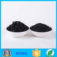 Water Purification used nut shell coconut /walnut commercial activated carbon