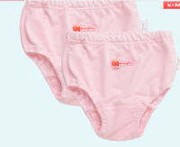 natural bamboo fiber underpants for female