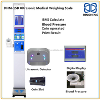 DHM-15B voice broadcast blood pressure meter Ultrasonic electronic weigh and height machine