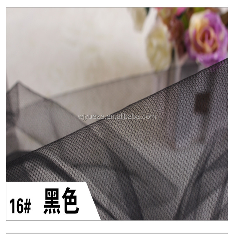 20D nylon bridal tulle and bridal decoration net fabric