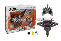 Newest & Hight Quality F22 2.4G 4CH EPP quadcopter helicopter, RC warplane toys,RC fighter toys