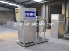 stainless steel Fresh milk pasturizing machine,pasteurized milk filling machine milk pasteurization machine