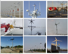 horizontal 300w 12v windmill wind power for electricity