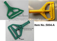 strong plastic mop clip for kentucky mop #5004-A