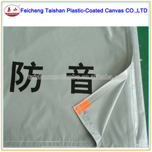 fireproof tarpaulin , soundproof tarpaulin , safety fireproof netting for construction site