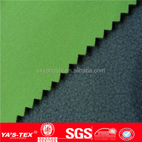 3 layer Polar fleece laminated softshell function men's jacket fabric for clothing